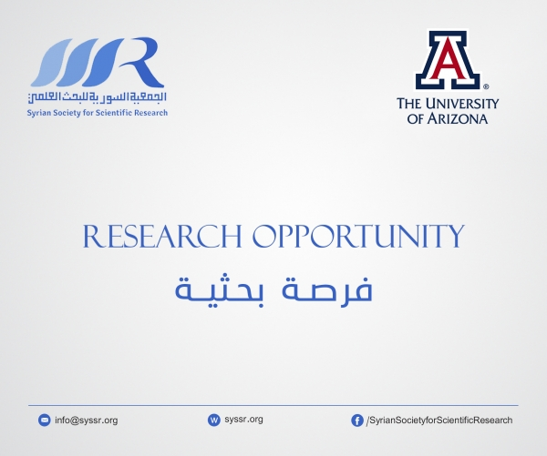 Postdoctoral research opportunity - University of Arizona
